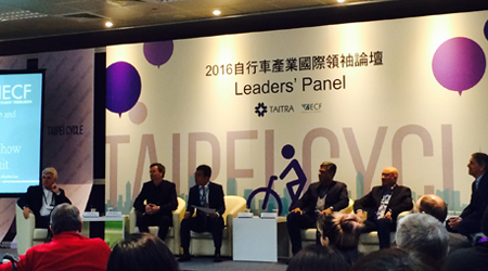 20160303-Leaders-panel-at